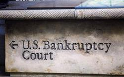 bankrupcty court-thumb-250x155-2548.jpg